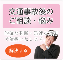 side_jiko_1